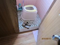 トイレ11-6.jpg